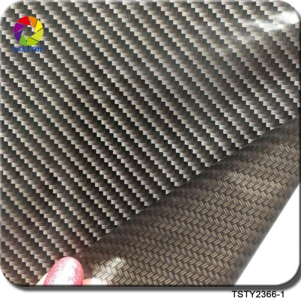 TSTY2366-1 Carbon Fiber Dip Film