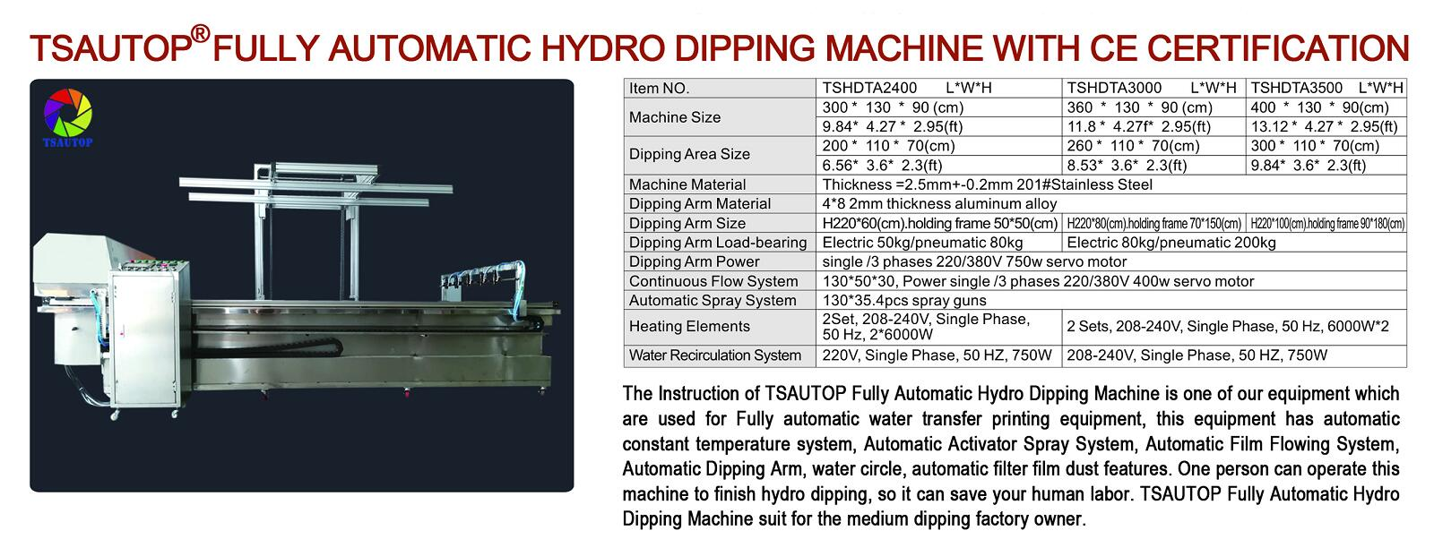 FULLY AUTOMATIC HYDRO DIPPING MACHINE