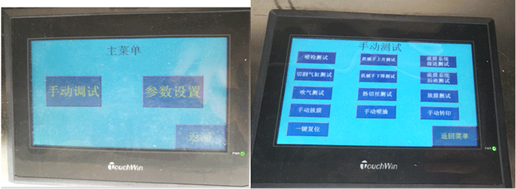 key automatic model and separated manual operation for hydrographic dip tank