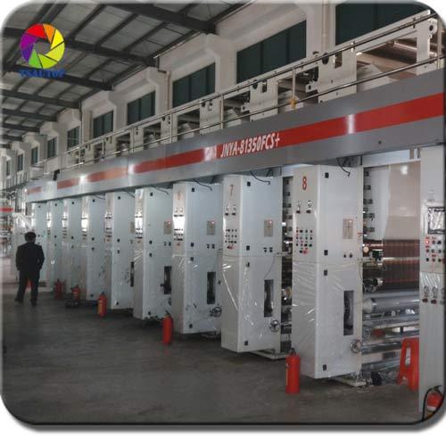 Hydrographics film printer