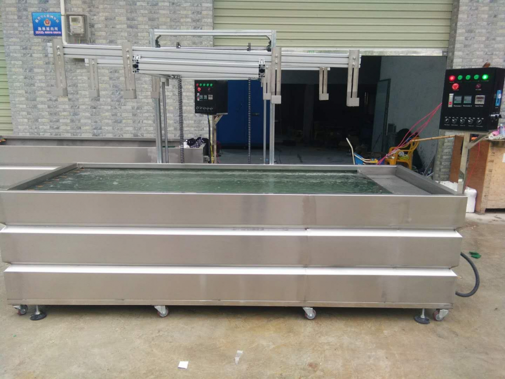 2.4m hydro dipping tank with dipping arm